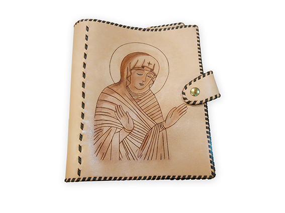 funda biblia salterio virgen